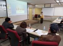 장애인식개선교육 강사보수교육 강의에서 강사분이 강의를 진행하고 있는 사진