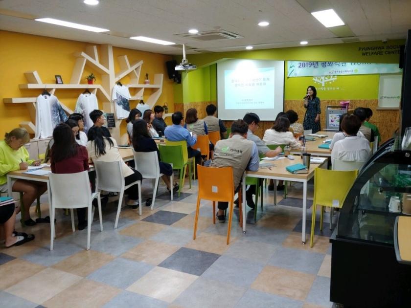 직장 내 장애인식개선교육 강의에서 강의를 진행중인 강사분의 모습과 듣고 있는 사람들의 모습