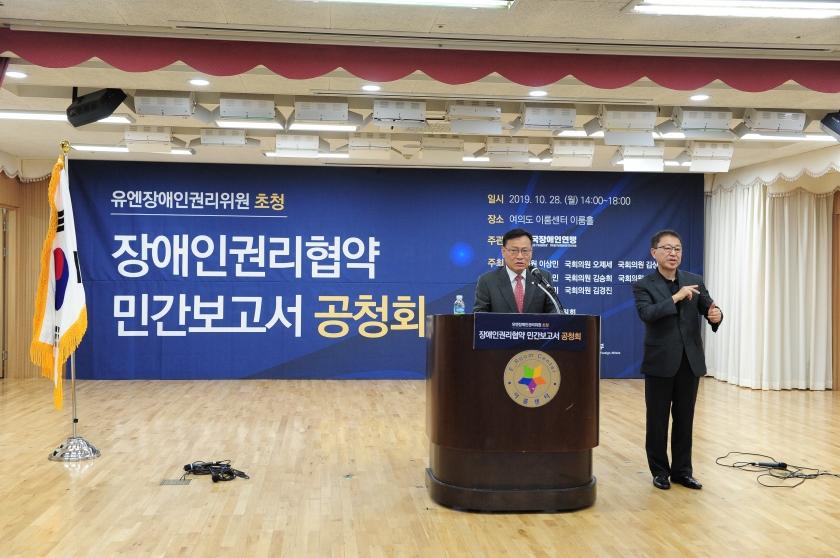 김광환 대표가 인사말하는 모습을 정면에서 찍은 사진