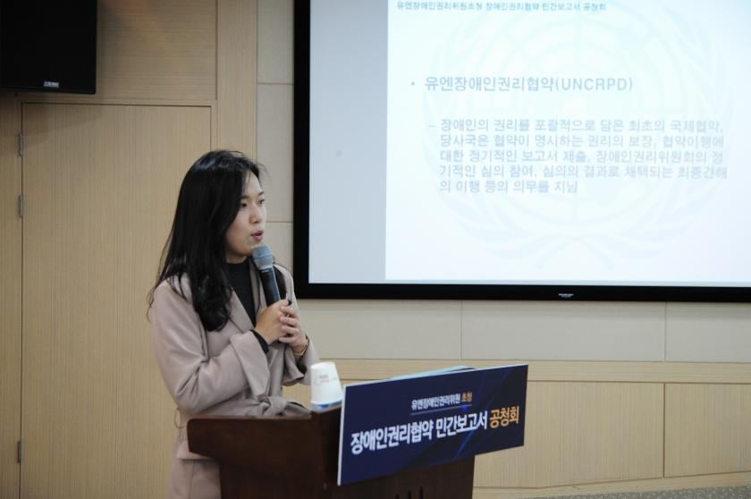 김소영 담당자의 NGO연재 경과보고 발표를 정면에서 찍은 사진