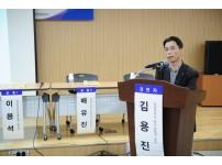 김용진 교수 강연을 앞에서 찍은 모습