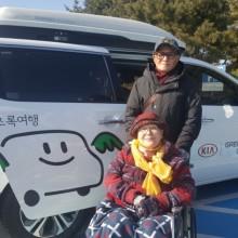 [보도자료] 기아차, 장애인 가정에 든든한 귀향길 지원