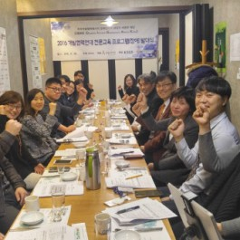한국국제협력단(KOICA) 개발협력연대 장애 분과 본격적 활동에 나서다.