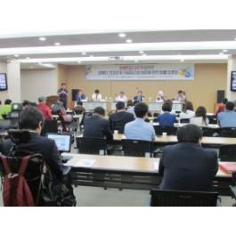 장애인 건강권 및 의료접근성 보장에 관한 법률 토론회 토론석을 정면에서 찍은 모습
