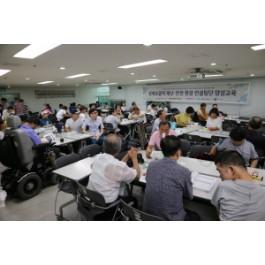 장애포괄적 재난안전 현장 컨설팅단 양성교육 강의실을 뒤에서 찍은모습01