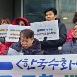 농인의 언어권 및 한국수화언어법(이하 한국수어법) 개정 촉구 기자회견 참여